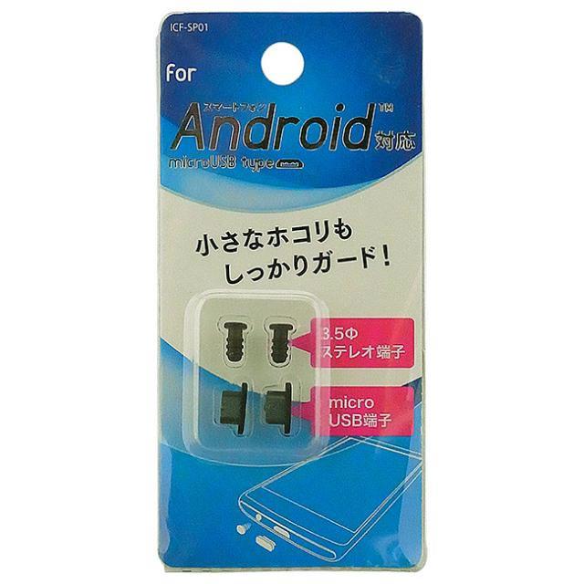 スマートフォン用イヤホン、microUSBキャップ